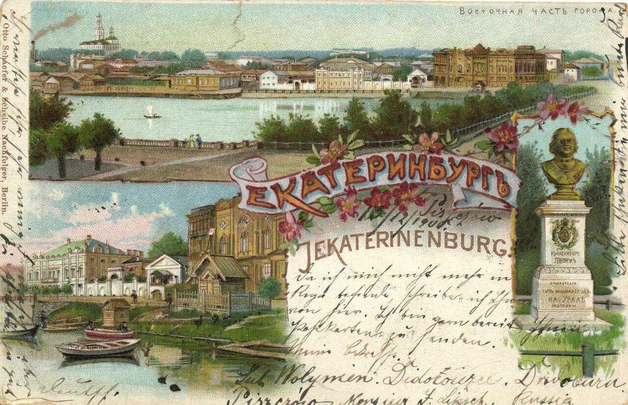 Надпись, открытки с доставкой екатеринбург
