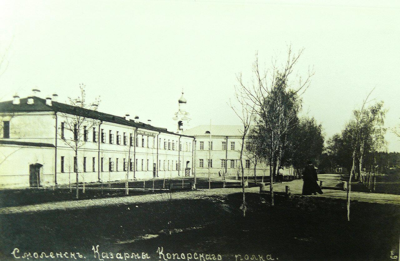 37. Казармы Копорского полка