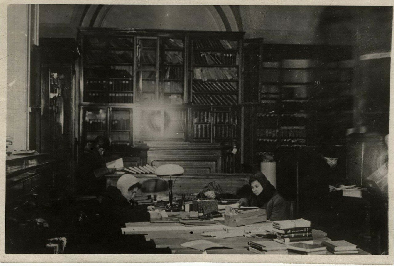 10. Читальный зал. 1942-43