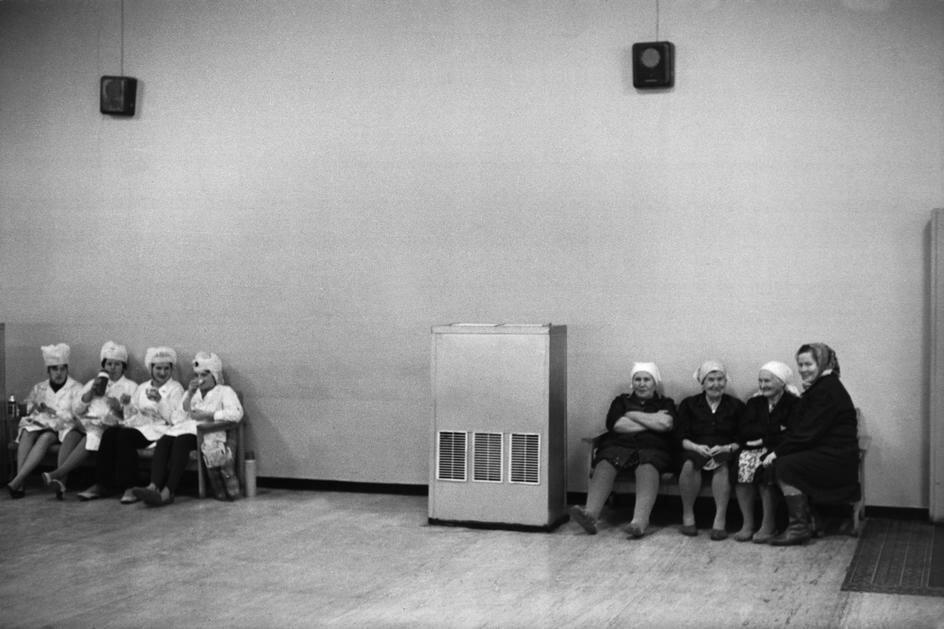 1972. Москва. Часовой завод «Слава». Перерыв