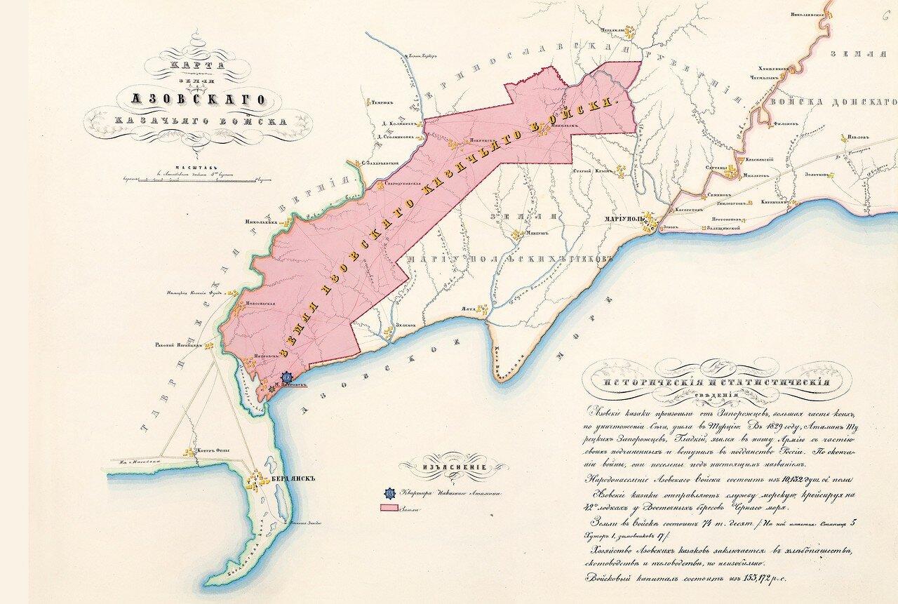 Карта земель Азовского казачьего войска