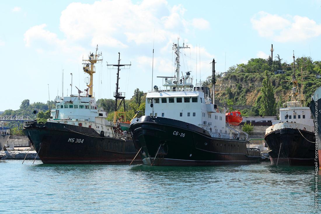 Морской буксир МБ-304, спасательное буксирное судно СБ-36