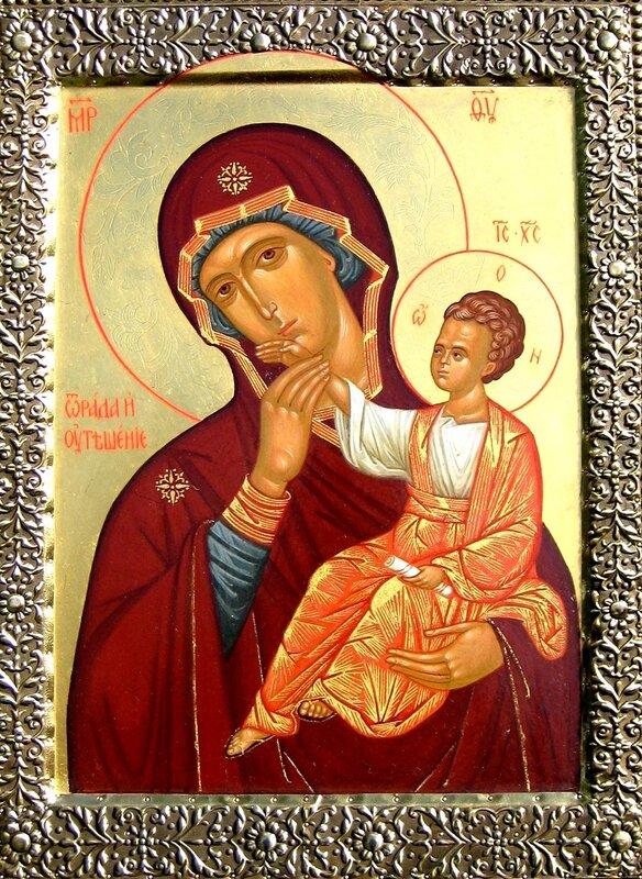 "Икона Божией Матери ""Отрада, или Утешение""."