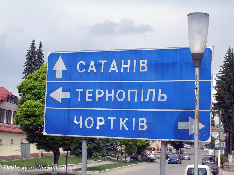 2014-05-28 Теребовля_(5).JPG