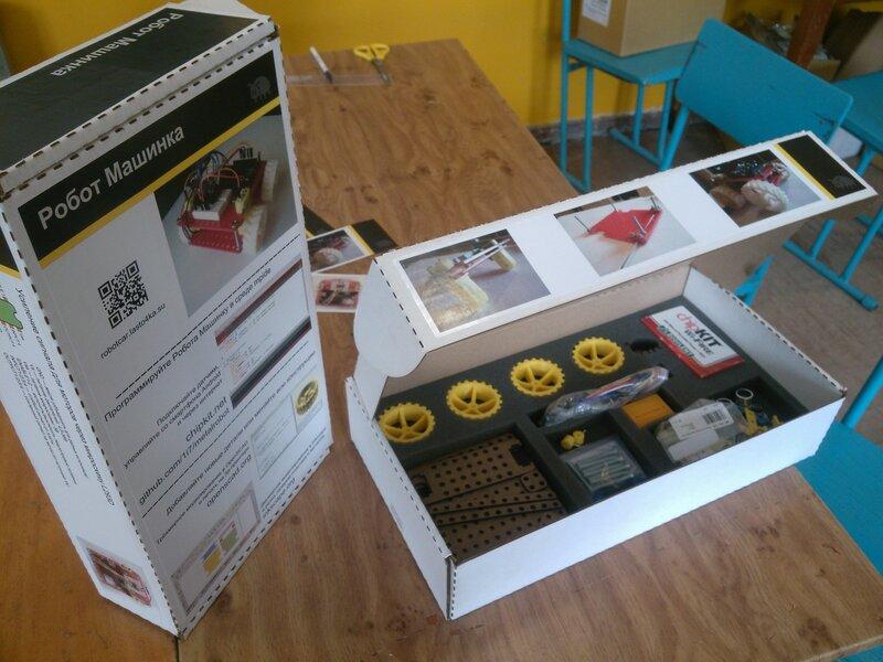 Новая коробка с картинками-126.jpg