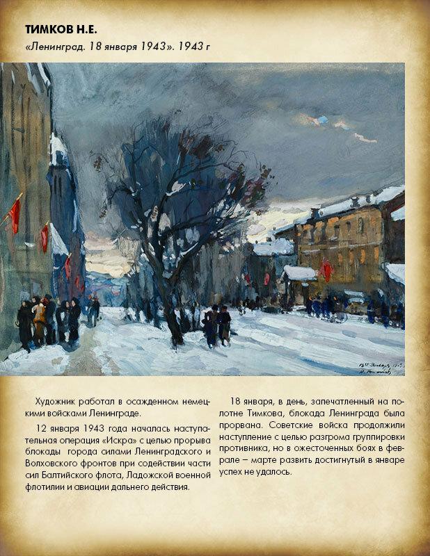 https://img-fotki.yandex.ru/get/16193/19735401.ec/0_8ede6_11fe124a_XL.jpg