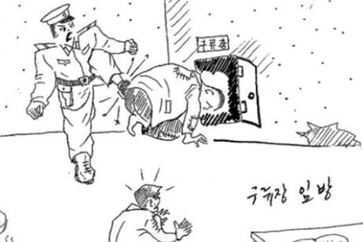 Пытки заключенных в корейской тюрьме. Рисунки сбежавшего 0 115900 a917bc4e orig