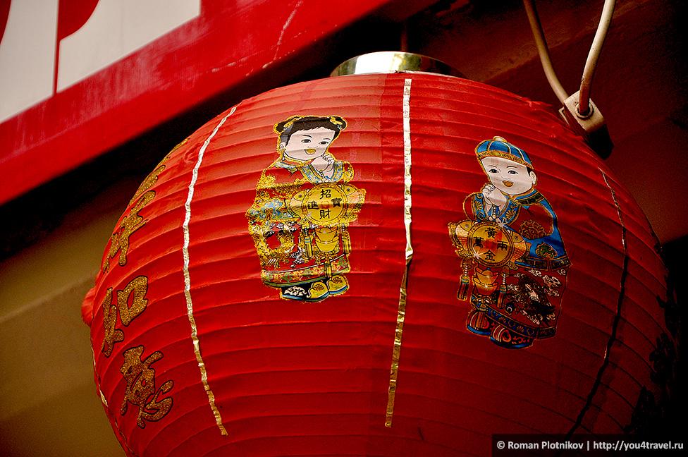 0 463489 51fce8db orig День 420 434. Китайский квартал в Буэнос Айресе и гастрономическое блаженство