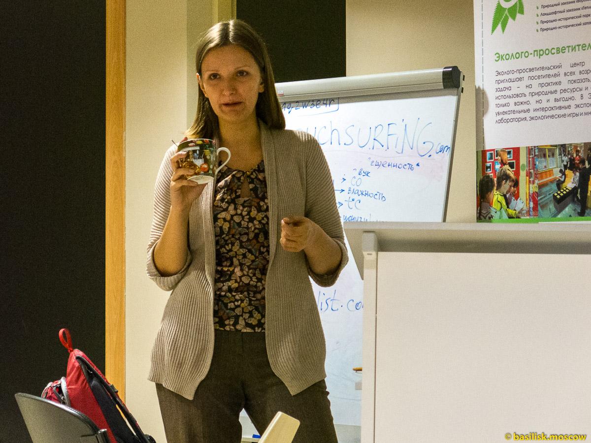 Мария Оленева рассказывает о путешествии по США. 12 октября 2015.