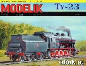 Книга Modelik No.10 2010 - Ty-23