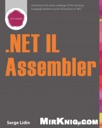 Книга Net IL Assembler