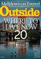 Outside №10 (октябрь), 2012 / US