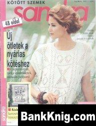 Журнал Sandra Kotott Szemek №7 1992 jpg  7,25Мб