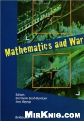 Книга Mathematics and War