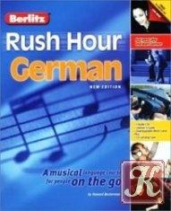 Аудиокнига German Berlitz Rush Hour