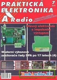 Книга A Radio. Prakticka Elektronika №7 2010.