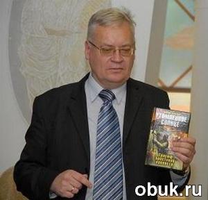 Книга Белоусов Валерий. Собрание сочинений (5 книг)
