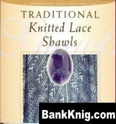 Книга Traditional knitted lace shawls  Традиционные вязаные кружевные шали.