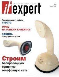 Журнал IT Expert №6 (171)  2009