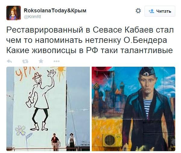 Киевские милиционеры оденут шлемы с индивидуальными номерами - Цензор.НЕТ 7820