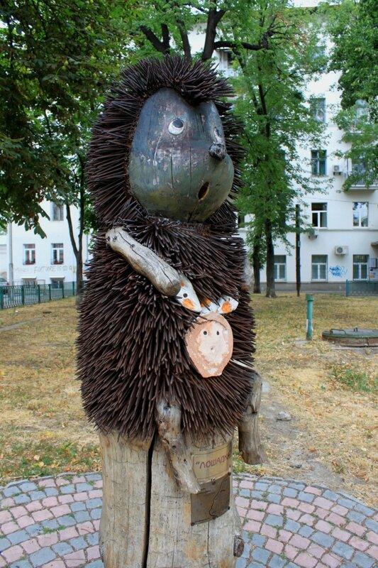 Парковая скульптура Ёжик в тумане киев украина