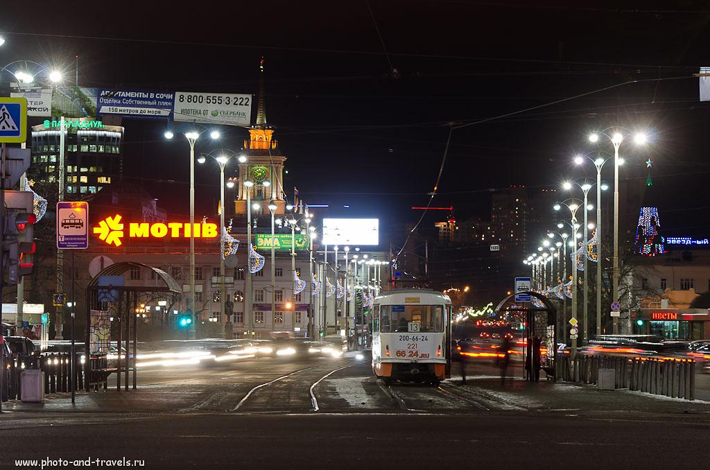 Фото 15. Трамвай вечером. Пример снимка, полученного на зеркалку Nikon D5100 и телевик Nikkor 70-300. При съемке использован штатив. Настройки камеры: светочувствительность ISO 100, фокусное расстояние 112 (168), диафрагма 8, выдержка 1 секунда