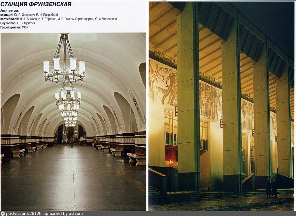 prostitutki-metro-frunzenskaya