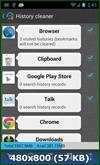 1Tap Cleaner Pro (Android приложения)