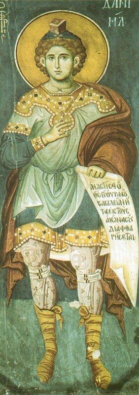 Пророк Даниил и святые три отрока Анания, Азария и Мисаил в пещи Вавилонской