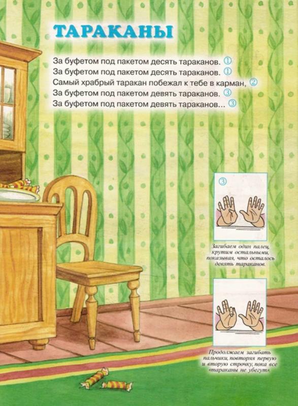 https://img-fotki.yandex.ru/get/16193/84718636.26/0_178f41_ceaba568_orig