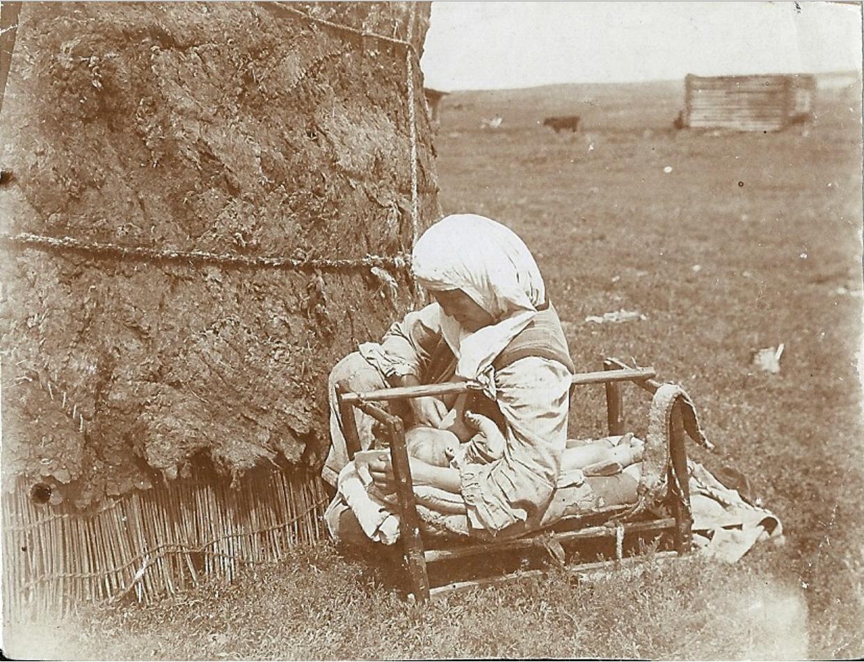 1924. Киргизия