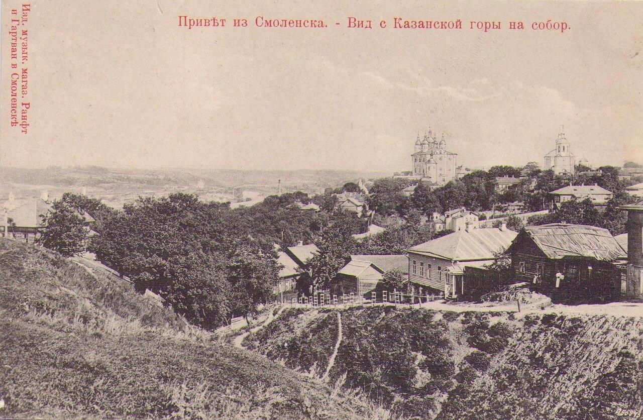 Вид с Казанской горы