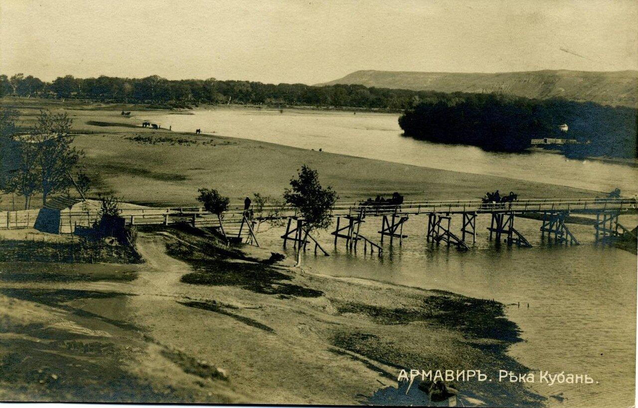 19. Река Кубань