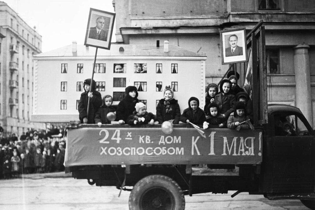 Мурманск. 1958 г., Первомайская демонстрация