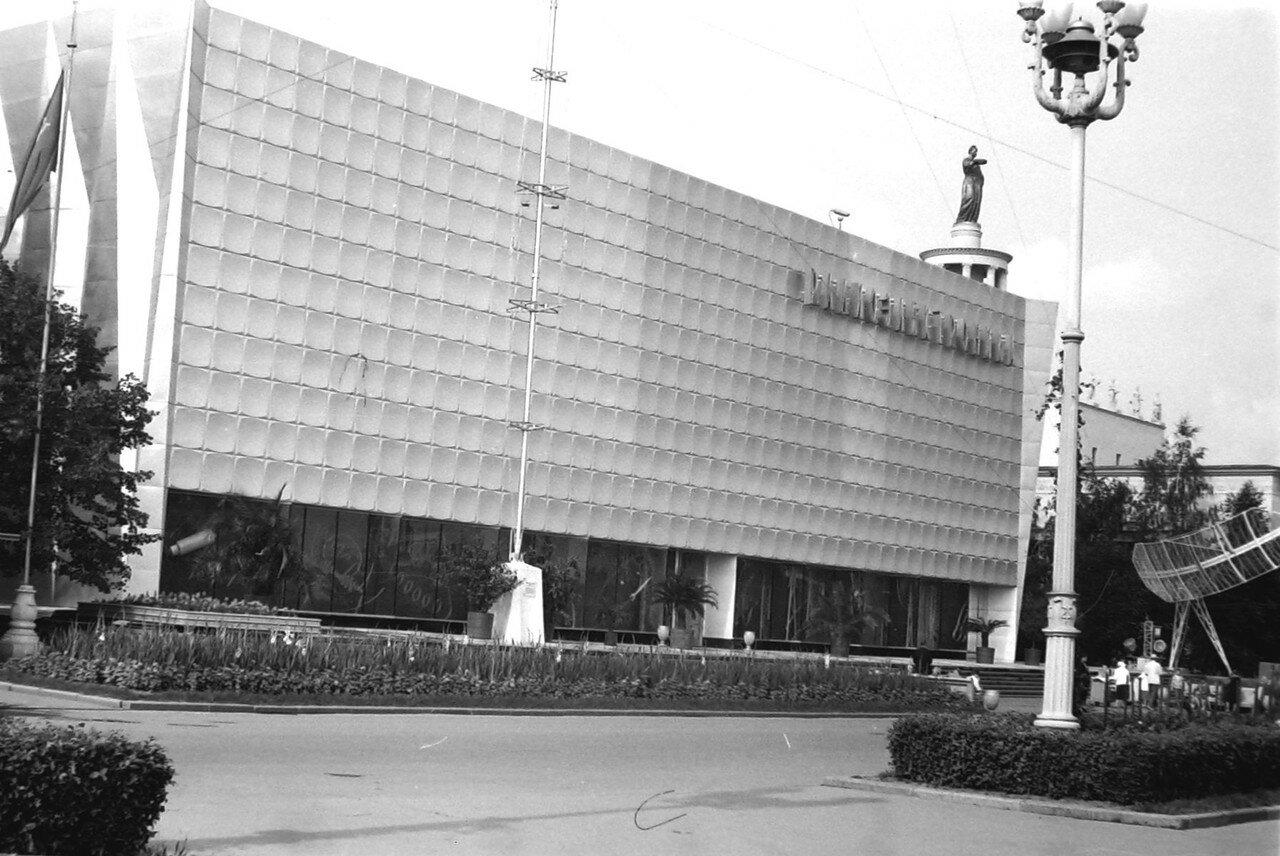 152. ВДНХ. Павильон Радиоэлектроника