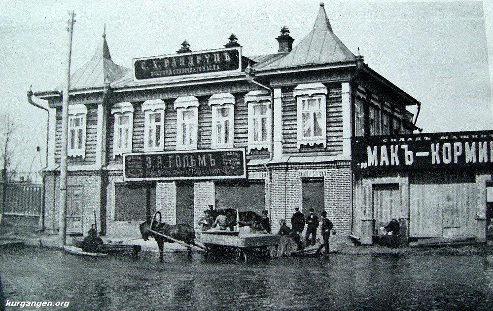 05. Наводнение 1911. Дом иностранных монополий