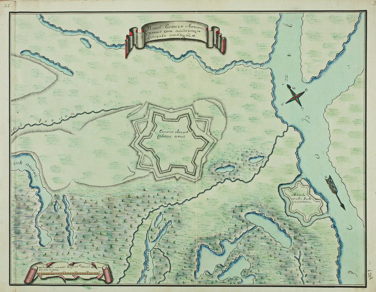 План бывшей крепости Святой Анны и старому ретраншементу. 1768