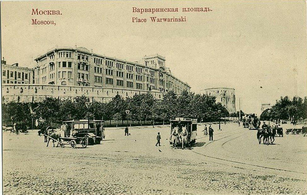Варваринская площадь