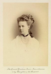 Великая княгиня Мария Александровна (позже герцогиня Эдинбургская и герцогиня Саксен-Кобург-Готская; 17 октября 1853, Царское Село — 24 октября 1920, Цюрих) — дочь российского императора Александра II и императрицы Марии Александровны.  1873