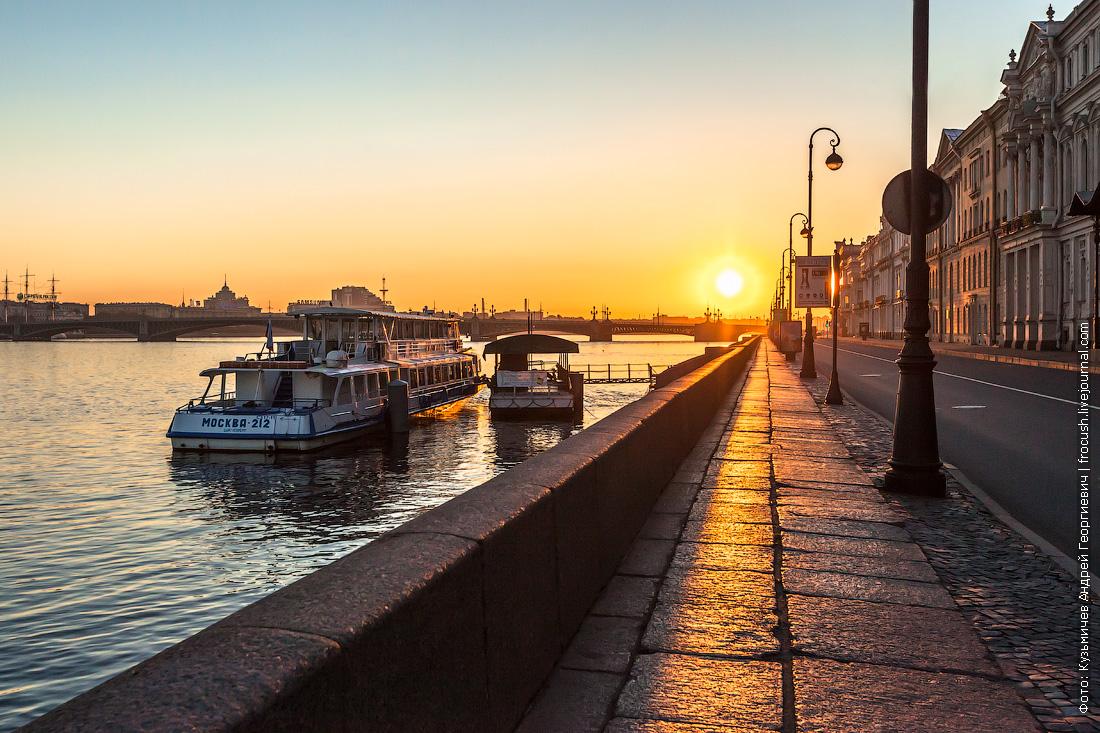 Санкт-Петербург Дворцовая набережная утреннее фото