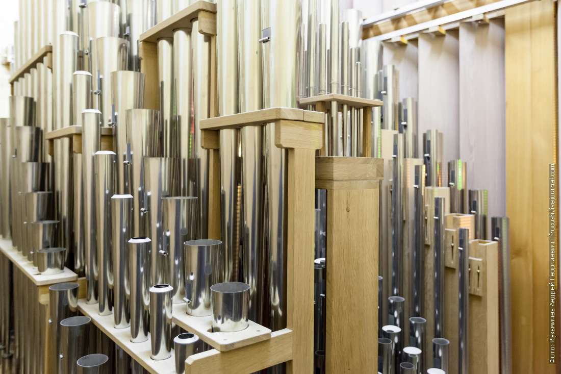 Светлановский зал Московского международного дома музыки внутри органа