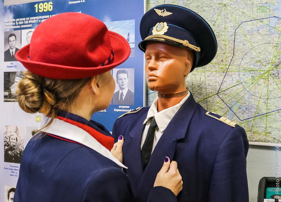 Музей авиации и космонавтики техникума Швецова