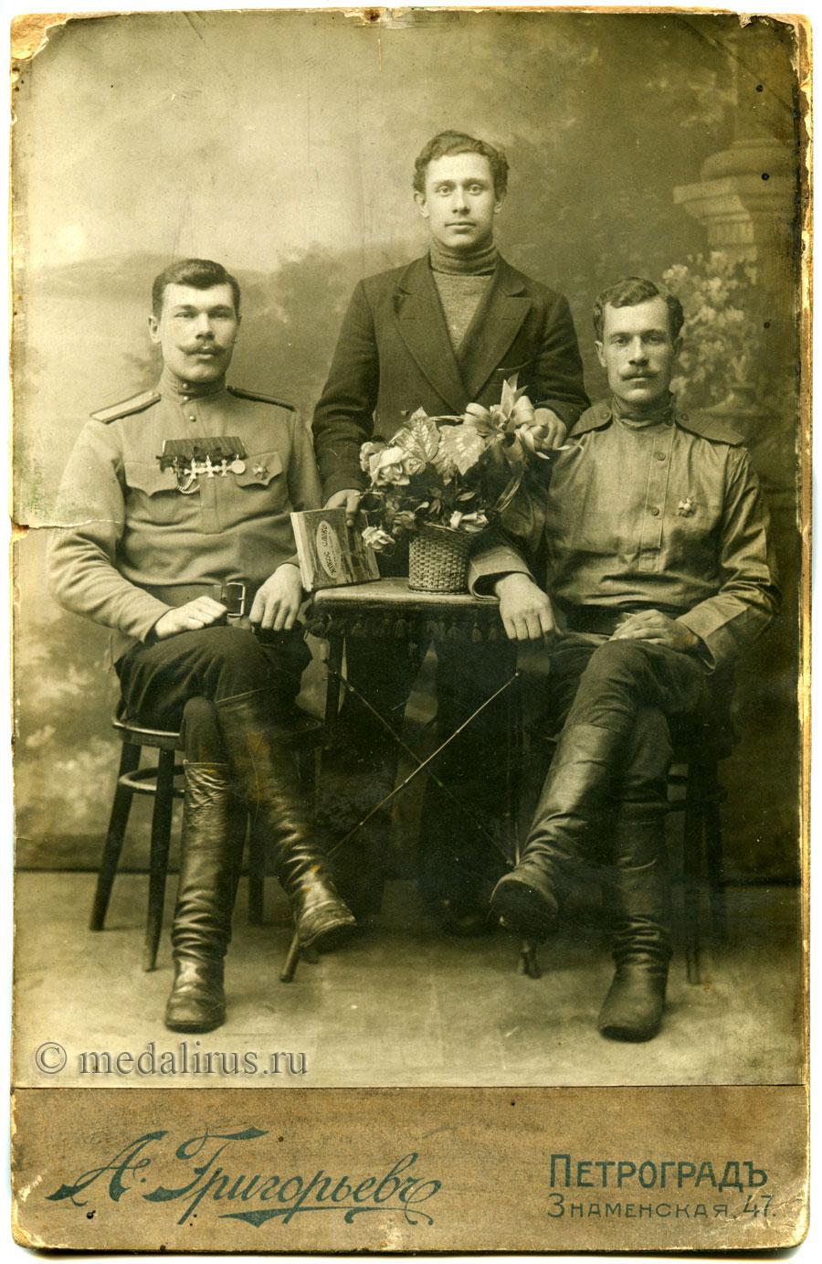georgievskiy-kavaler-1-stepeni-31.jpg