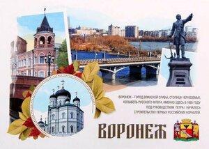 https://img-fotki.yandex.ru/get/164839/118912681.11a/0_256c52_6944d740_M.jpg
