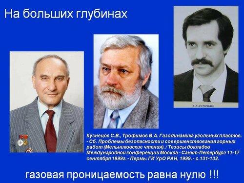 https://img-fotki.yandex.ru/get/164839/12349105.8e/0_92b9e_d727387_L.jpg