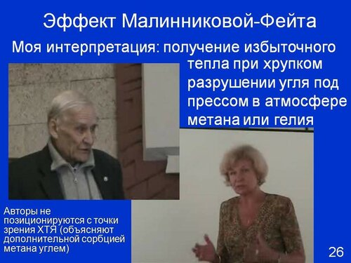 https://img-fotki.yandex.ru/get/164839/12349105.8f/0_92bbc_3dfbdabb_L.jpg