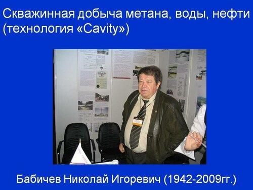Бародинамика Шестопалова А.В. - Страница 8 0_92bc8_73e5eb39_L