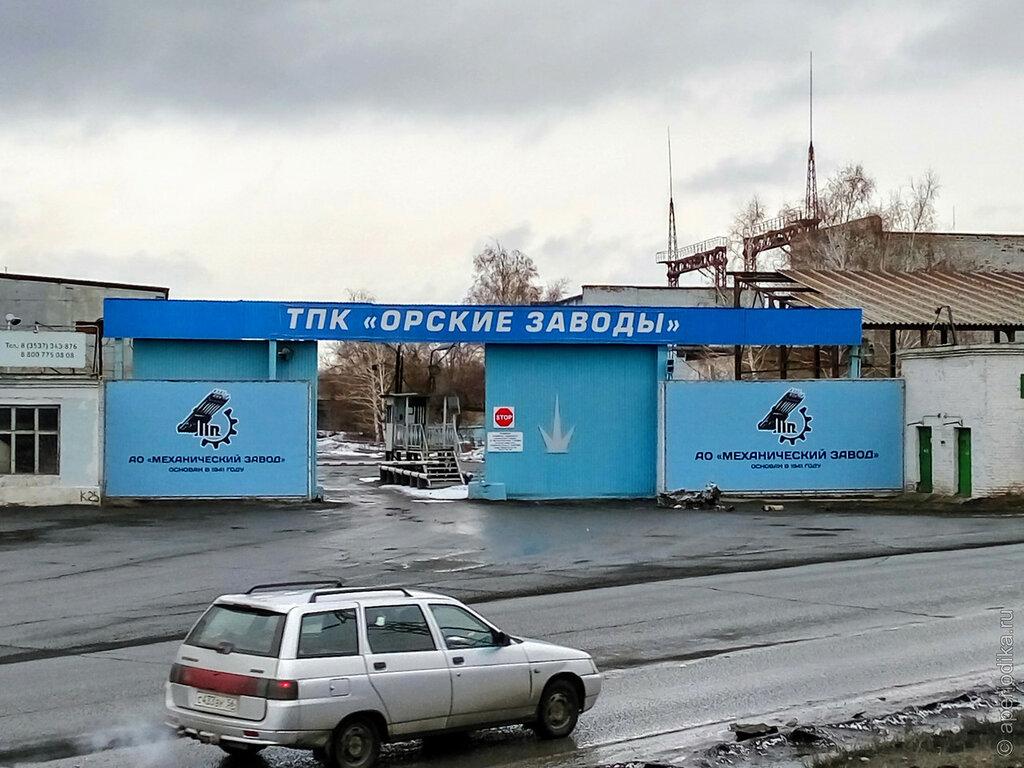 Фотографии из командировки в Орск