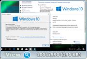 Windows 10 Creators Update RS2_RTM WU SURA SOFT (X86/X64)[RU-RU]