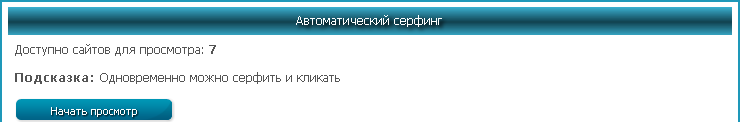 https://img-fotki.yandex.ru/get/164839/18026814.ad/0_c359c_e4bd5a0f_orig.png